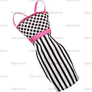 Одежда для Barbie «Модное платье», CFX65, фото