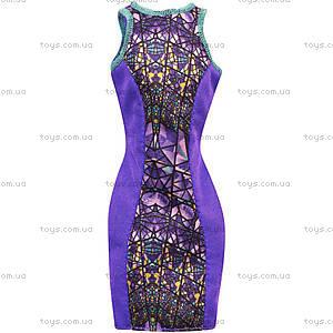 Одежда для Barbie «Модное платье», CFX65, цена