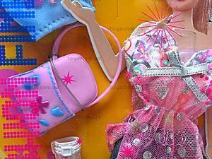 Одежда для куклы, 8005, цена