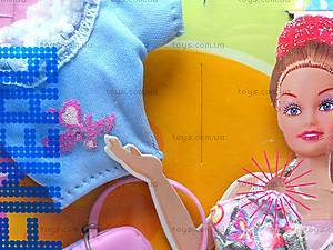 Одежда для куклы, 8005, игрушки
