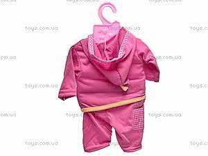 Одежда для куклы Baby Born, BJ-4, купить
