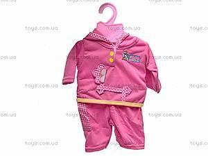 Одежда для куклы Baby Born, BJ-4
