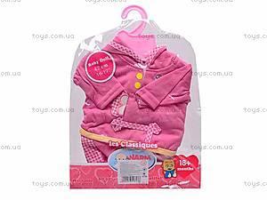 Одежда для куклы Baby Born, BJ-4, фото