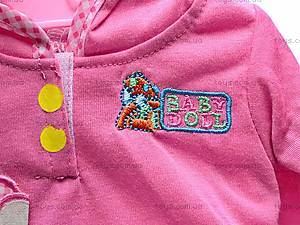 Одежда для куклы Baby Born, BJ-4, цена
