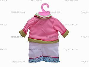 Одежда для куклы-пупса, BJ-25, купить