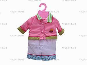 Одежда для куклы-пупса, BJ-25