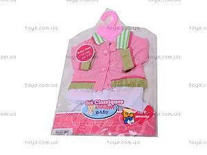 Одежда для куклы-пупса, BJ-25, фото