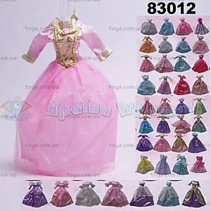 Одежда для кукол Барби, 83012