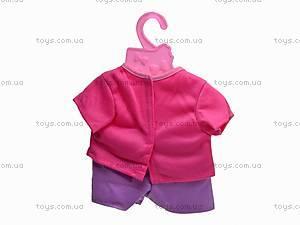Одежда для куколки-пупса, BJ-53, купить