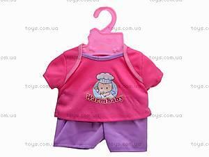 Одежда для куколки-пупса, BJ-53