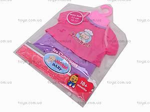 Одежда для куколки-пупса, BJ-53, фото