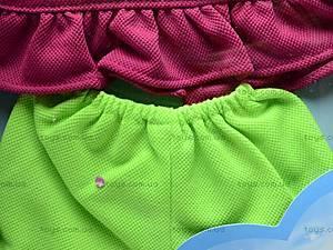 Одежда для пупса, 2 вида, SBJ-28/29, фото