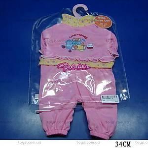 Одежда для пупса Baby Born, BJ-3