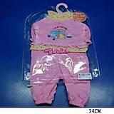 Одежда для пупса Baby Born, BJ-3, отзывы