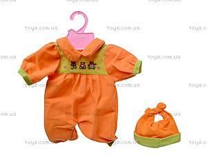 Одежда для пупса «Baby Born» на вешалке, BJ-16, купить