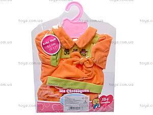 Одежда для пупса «Baby Born» на вешалке, BJ-16, фото