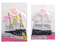 Одежда для пупса на вешалке, DBJ-433, фото