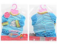 Сменная одежда для куклы-пупса, BJ-J001-4