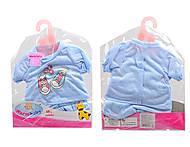 Одежда для пупса «Baby Born», DBJ-434A, магазин игрушек