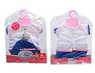 Разная одежда для пупса «Baby Born», BJ-414
