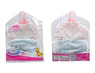 Одежда для куклы-пупса «Беби Борн», DBJ-440, фото