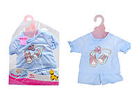 Сменная одежда для пупса типа Baby Born, BJ-434B