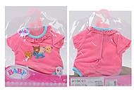 Одежда для пупса, 6 разных видов, DBJ-17950436743, фото