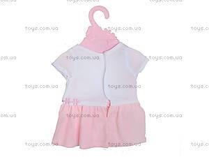 Одежда для пупсов Baby Love, розовая, BLC16, купить