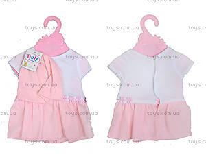 Одежда для пупсов Baby Love, розовая, BLC16
