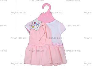 Одежда для пупсов Baby Love, розовая, BLC16, фото