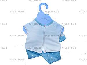 Одежда для пупсов Baby Love, BLC10, фото