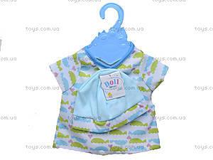 Детская одежда для пупсов Baby Love, BLC20, купить