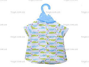 Детская одежда для пупсов Baby Love, BLC20, фото
