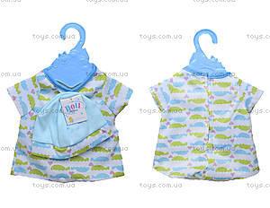 Детская одежда для пупсов Baby Love, BLC20