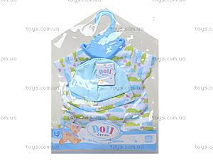 Детская одежда для пупсов Baby Love, BLC20, отзывы