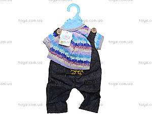 Одежда для маленьких пупсов Baby Love, BLC13, купить