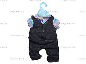 Одежда для маленьких пупсов Baby Love, BLC13, фото