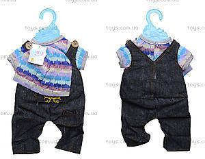 Одежда для маленьких пупсов Baby Love, BLC13