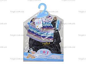 Одежда для маленьких пупсов Baby Love, BLC13, отзывы