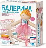 Одень куклу «Балерина», 00-02731