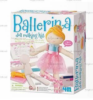 Одень куклу «Балерина», 00-02731, отзывы