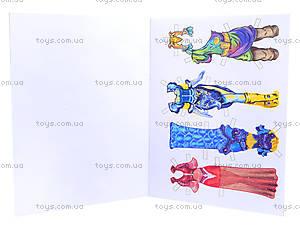 Одень куклу «Фея и эльф», А336008Р, игрушки