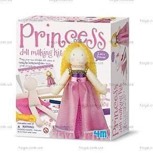 Одень куклы, 00-02746