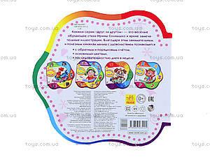 Книжка для детей «Радуга-дуга. Цвета», А275007Р, отзывы