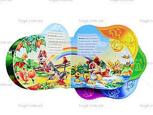 Детская книжка «Радуга. Цвета», А275008У, фото