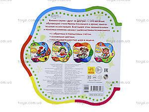 Книжка для детей «Веселый концерт. Порядковый номер», А275003Р, отзывы