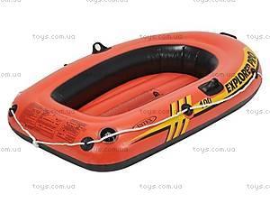 Одноместная надувная лодка, 58355