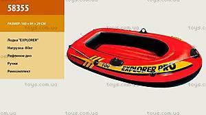 Одноместная надувная лодка, 58355, фото