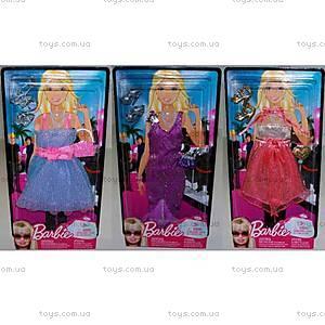 Одежда для Барби «Праздничная атмосфера», N8328