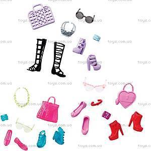 Кукольная одежда для Barbie «Стильные комбинации», DTF43, купить